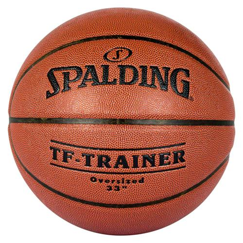Oversize Ball 33''