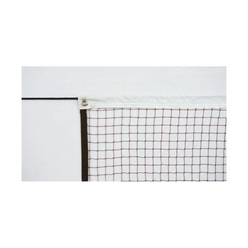 Filet de badminton loisir et entra?nement