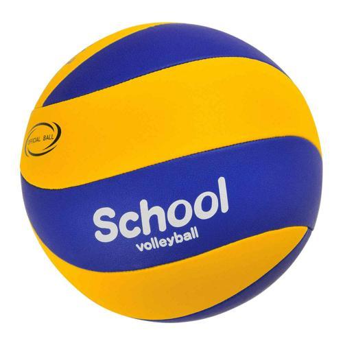 Ballon de Volley Mikasa SV-3 School