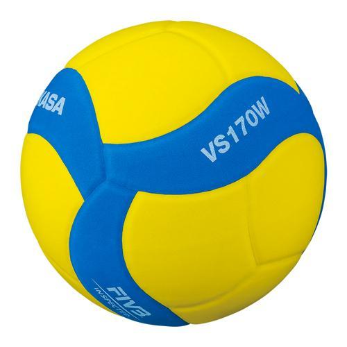 Ballon volley - Mikasa VS170W-Y-BL