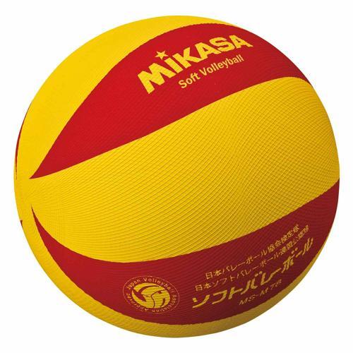 Ballon de Volley Mikasa MS-M78-YR