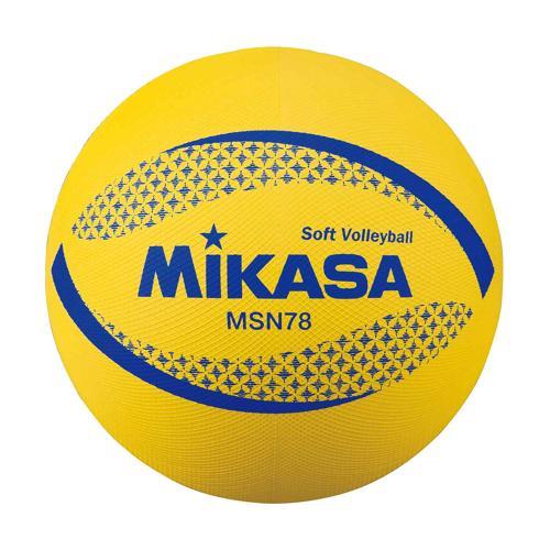Ballon de soft volley - Mikasa - MSN78-Y